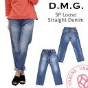 Dmg-13-891b-25-7_1