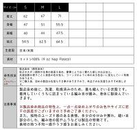 GOODONグッドオン長袖ピグメントダイラフハーフジッププルオーバーフードスウェットパーカー(gobw1610)メンズレディースコットンS/M/L全9色アメカジ