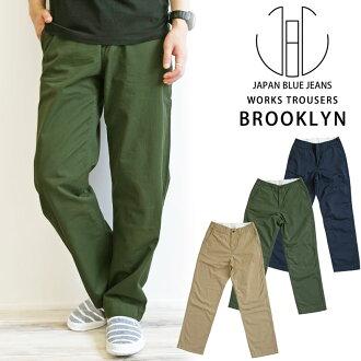 日本蓝色牛仔裤日本蓝色牛仔裤斜纹棉布裤工作裤裤子布鲁克林 (jb7053) 男装服装底长裤子工作裤
