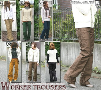 JOHNBULL ( jumble ) Cara moleskin worker trousers Chino pants (ルーズスレンダーバギー pants / jeans /AP825) women's / women / Khaki/Black / Black / Mocha Brown/green Rakuten