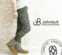 Johnbull ap038 1
