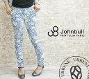 Johnbull-ap139_1