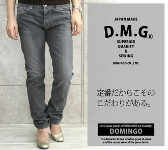 Domingo DMG(D.M.G ) ladies distressed black denim 5 P tight straight jeans (denim/pants/13-629 c/11-115 A) / sale /SALE Rakuten / limited / discount / tapered classic