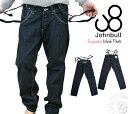 Johnbull ap322 1