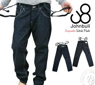 混雜的女士 JOHNBULL 牛仔褲一洗光一旦 servitchdenim 吊帶寬鬆工件牛仔 (纖細牛仔褲 /AP538-11) 女士底牛仔褲牛仔直筒牛仔褲樂天 10P01Oct16