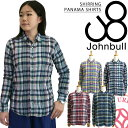 Johnbull as870 1