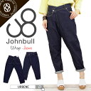 Johnbull zp035 11 1