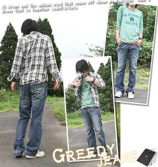 JOHNBULL ( jumble ) used magic silhouette greedy zip straight jeans (GREEDY JEANS / denim / pants / 11184 - 15) men's / men / flair / classic / Rakuten