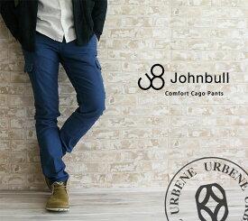 【ポイント20倍】ジョンブル メンズ Johnbull コードストレッチ 2WAY コンフォート カーゴパンツ(11854)メンズ ブーツイン 男性 日本製 ロングパンツ カラーパンツ MENS John bull 楽天