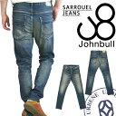 Johnbull 11964 15 1