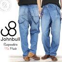 Johnbull 21156 1