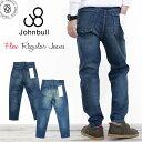 Johnbull 21352 15 1