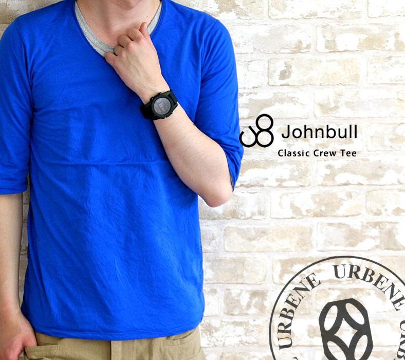 【20%OFFセール】ジョンブル Tシャツ Johnbull クラシック クルーネック 5分袖 カラー Tシャツ (15935) ジョンブル メンズ Johnbull 楽天 John bull