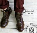 Johnbull-jg057_1