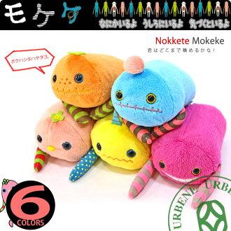 在 mokeke-mknm-0068 mocek