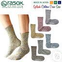Rasox ca060lc35 1