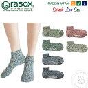 Rasox ca061an39 100