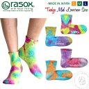 Rasox ca090lc10 1