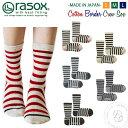 Rasox ca130cr01 1