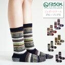 Rasox ca132cr04 1