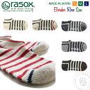 Rasox ca141sn01 1000