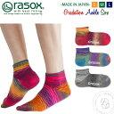 Rasox-ca171an01_1