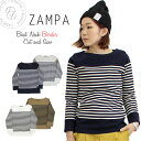 Zampa z57544 1