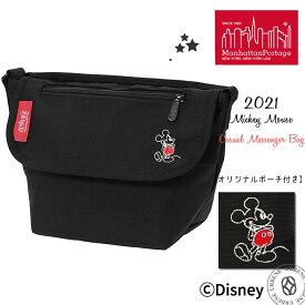 【2021年新作モデル】マンハッタンポーテージ ミッキーマウス コレクション メッセンジャーバッグ Manhattan Portage Mickey Mouse (mp1603mic21) カメラ ショルダーバッグ 斜めがけ 斜め掛け 肩掛け Disney ディズニー メンズ レディース おしゃれ 送料無料 かばん 鞄