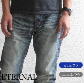 【ポイント10倍】エターナル ジーンズ Eternal ユーズド加工 5ポケット ジップフライストレートパンツ デニムパンツ (52092) 送料無料 メンズファッション ボトムス ジーンズ 楽天