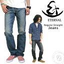 Eternal 53218 1