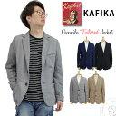 【クーポンで最大5000円OFF】カフィカ KAFIKA スウェットライク ワンマイル テーラード ジャケット (kfk1007) ライト…