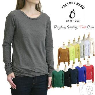 NARU naru irregular yarn recycling tenjiku hem twisted long sleeve krooneckcutsaw (65003) ladies shirt T shirt South knitted tops Rakuten