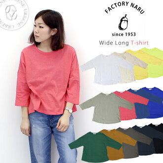 naru-615001 recycled Cotton Jersey 7 sleeves wide cut saw Rakuten