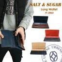 Saltsugar pi 2853 10