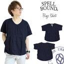Spellbound-46-147e_1