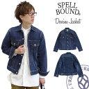 Spellbound 48 514c 1