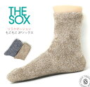 Thesox 162 1022 1