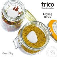 トリコ trico 珪藻土 除湿 消臭 ドライングブロック (ctz-21) 日用品雑貨 珪藻土雑貨 におい取り 臭い 吸水 速乾 ギフト 楽天 メンズ レディース