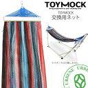 Toymock-moy-1-04_1