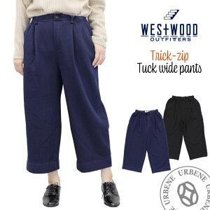 【あったか裏ベロア】ウエストウッドアウトフィッターズ Westwood Outfitters 裏ベロアニットツイル ストレッチ トリックジップ タックワイドカラーパンツ&デニムパンツ ジーンズ 暖パン (813913