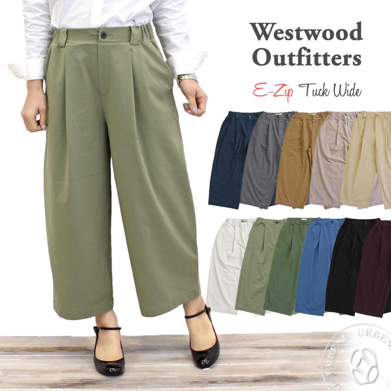 WWO405 ウエストウッドアウトフィッターズ Westwood Outfitters ストレッチ トリックジップ ガウチョ カラー タックワイドパンツ (8117124) レディース ボトムス キュロットパンツ レギンス 楽天