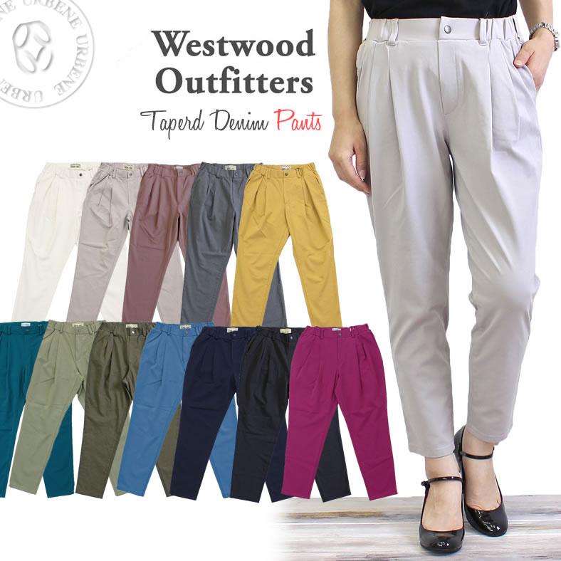 WWO405 ウエストウッドアウトフィッターズ Westwood Outfitters ストレッチ トリックジップ テーパード カラー タックパンツ (8117123) レディース ボトムス クロップドパンツ レギンス 楽天