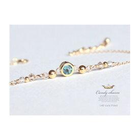 Candycharm14KGF天然石ブレスレット宝石質ロンドンブルートパーズ