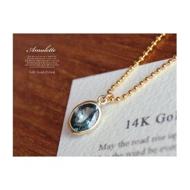 Amulette classic14KGFネックレスロンドンブルートパーズ/45・50cm11月誕生石/オーバル・ファセットカット