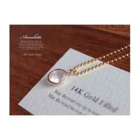 Amulette classic14KGFネックレスローズクォーツ/宝石質/チェーン40cm10月誕生石/オーバル・ファセットカット