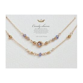 Candycharm 14KGF天然石2連ブレスレットタンザナイト/12月誕生石/宝石質