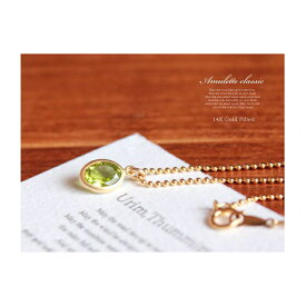Amulette classic14KGFネックレスペリドット/チェーン40cm8月誕生石/オーバル・ファセットカット