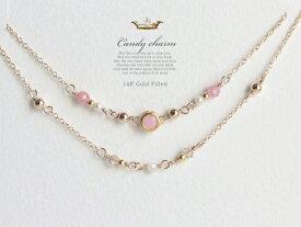 Candycharm 14KGF天然石2連ブレスレットピンクオパール×インカローズ