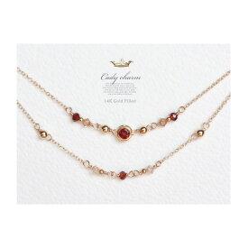 Candy charm 14KGF天然石2連ブレスレットガーネット/1月誕生石/宝石質