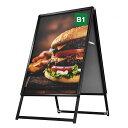 【送料無料】 ポスターパネルスタンド B1 両面 黒 32mm | A型看板 立て看板 スタンド看板 店舗用看板 屋外 ポスターフ…